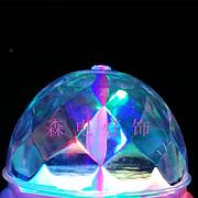 LED水晶七彩旋转迷你小魔球舞台娱乐场所气氛舞台灯