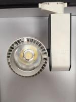 专业节能20W轨道灯