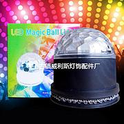时尚水晶KTV包厢酒吧15W魔球太阳灯