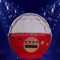 带蓝牙MP3水晶魔球蓝牙充电收音机可移动充电魔球