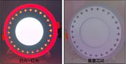 铝亚克力吸顶式圆形花纹双色面板灯