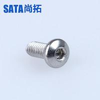 不锈钢内六角圆杯螺栓全牙半圆头机螺丝