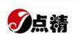 深圳市点精自动化设备有限公司