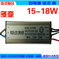 供应东莞18W宽压堵头电源LED日光灯堵头电源高PF堵头驱动电源