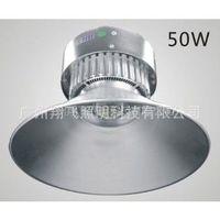 供应翔飞 50W超大功率 LED工矿灯 节能改造照明灯具 超高度吊挂