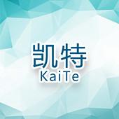 深圳市宝安区西乡灯都凯特灯饰厂
