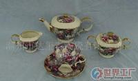 批发陶瓷咖啡具