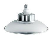现代圆形银色30w工矿灯