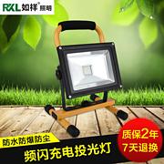 黄色led贴片充电投光灯