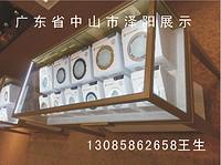 中岛柜灯饰展柜