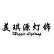 中山市语婷照明科技有限公司