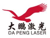 深圳市大鹏激光科技有限公司