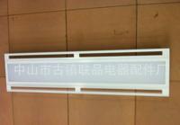 1200X300暗装同T5嵌入式亚光铝出风口空调格栅灯盘
