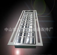 1200X600嵌入式亚光铝镜面反光出风口空调T8格栅灯盘