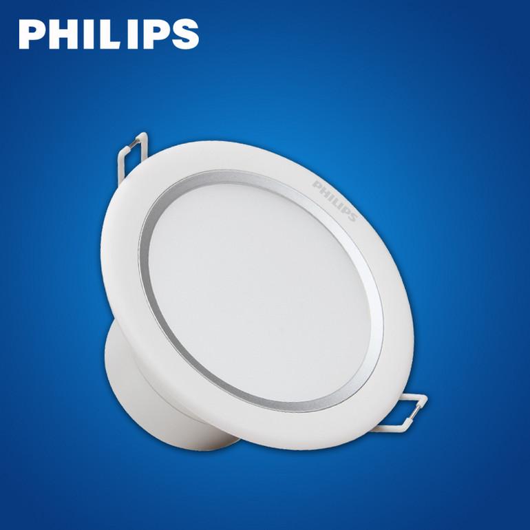 3.5W  LED筒灯
