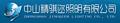 中山市芒果树灯饰有限公司