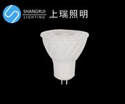 7W塑包铝花纹外壳套件结构件LED射灯