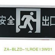 标志灯、安全出口灯、指示灯
