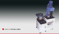 大名DMJX-05 采用振动端子自动排序送料方式提高生成速度 单粒插头压着机