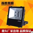 12款LED投光灯外壳 200W鳍片投光灯泛光灯压铸铝外壳