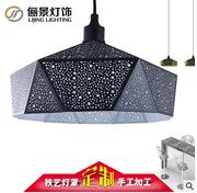 北欧吊灯餐厅铁艺灯罩 创意个性简约吧台锅盖吊灯罩金属蚀刻