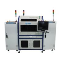 众联 各种PCB的条码标刻,图案标刻激光打标机