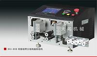 大名 全中文触摸屏、彩色液晶展示、欧姆龙的控制系统多功能裁线机