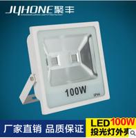 聚丰JUHONE正方集成厚料100WLED投光灯外壳 第二代新款足瓦套件