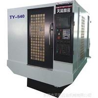 天英数控TY-500-K6模具制作五轴高速钻铣中心