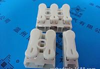 汇聪单卡锰钢片接线端子 按压式接线端子 代替X3塑料端子