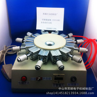 E14全自动灯头机全自动灯头锁紧器 自动压铆灯头机