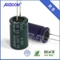 安兴高频低阻抗RS 105℃4000~6000h电解电容