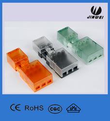 插拔式灯具接线端子 3位端子 公母对插