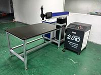 展耀激光ZYAO-200W-B水冷式广告焊字机