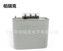 华迪圆柱形电力电容器 低压并联电容器 BZMJ 0.44-30-3电容器