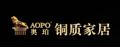 中山市奥珀金属制品有限公司