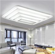 长方形客厅卧室无极调光LED吸顶灯亚克力简约现代灯厂家一件代发