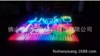 逸扬广告标 LED蓝景光电 特大字 铝板冲孔字 专业制作 品质上乘 稳定