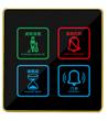 欧创源 电子门牌MP103 智能电子多功能触摸屏门铃门控