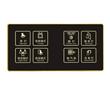 欧创源 触摸开关OCY-CM601-2长条铝合金边框微晶面板智能电子开关