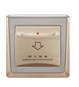欧创源 现代式取电开关定制匹配主机插卡开关