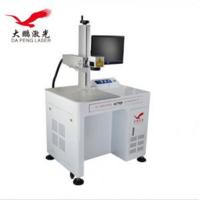 大鹏标准型光纤激光打标机
