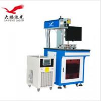 大鹏标准型紫外激光打标机