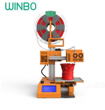 文搏WINBO 多功能3D打印机超级助手SH105L高精度教育三维打印机