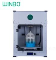 文搏 WINBO 3D打印机双色高精度三维立体大酷派3D打印机