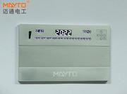 迈通智能M6200-S烤漆外箱 节能监控多功能年智能数显配电箱