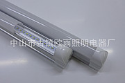 9W一体化灯管0.6m日光管超亮节能灯管T8日光灯