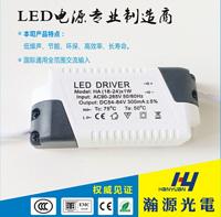18-24W Panel Light Driver