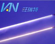 超薄广告灯箱灯条4mm宽2835LED硬灯条120灯24V自然白