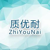 江门市蓬江区帕灯光电有限公司